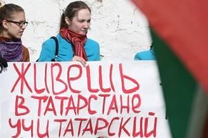 Знающим татарский язык могут повысить зарплату